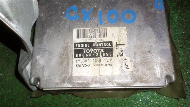 Блок efi Toyota Chaser GX100 1G-FE
