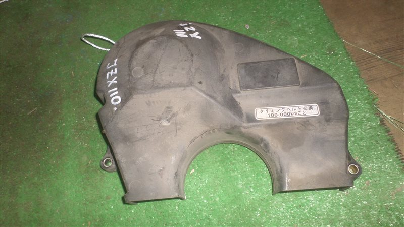 Кожух грм Toyota Markii JZX110 1JZ-FSE верхний