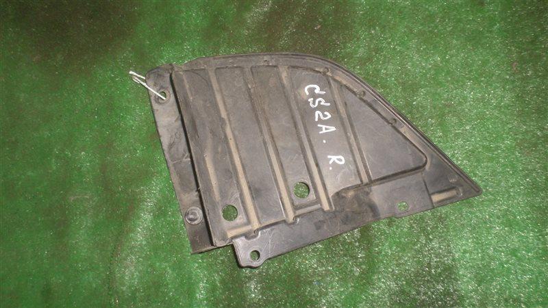 Защита двигателя Mitsubishi Lancer Cedia CS2A передняя правая
