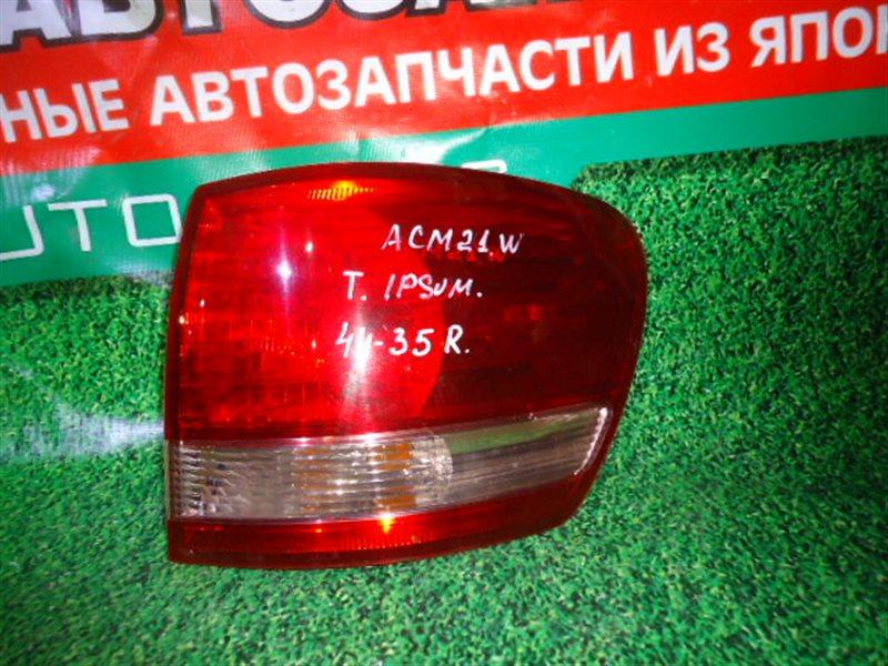Стоп Toyota Ipsum ACM21W задний правый