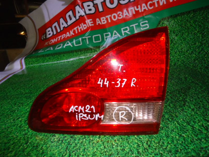 Стоп-планка Toyota Ipsum ACM21W задняя правая