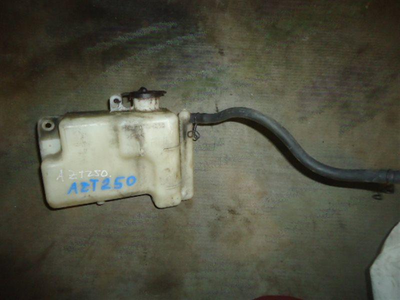 Бачок расширительный Toyota Avensis AZT250 1AZ-FSE