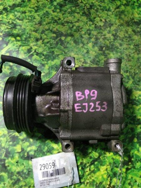 Компрессор кондиционера Subaru Outback BP9 EJ25