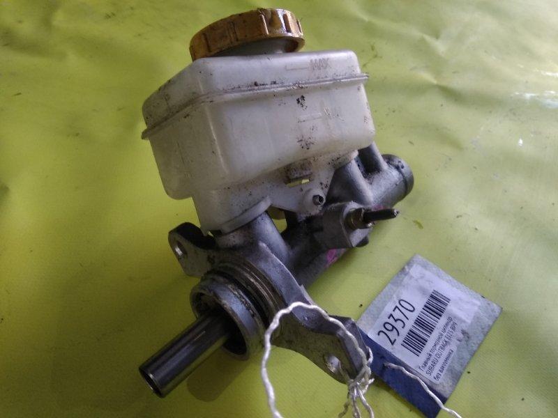 Главный тормозной цилиндр Subaru Outback BP9 EJ25