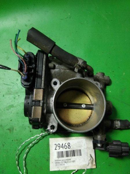 Заслонка дроссельная Subaru Outback BP9 EJ25