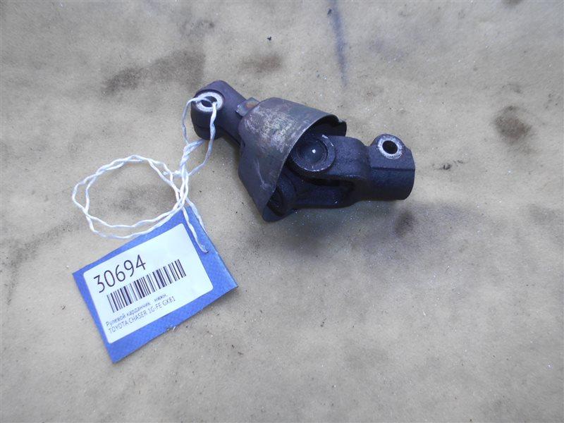 Рулевой карданчик Toyota Chaser GX81 1G-FE нижний