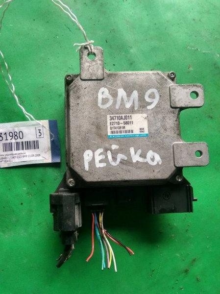 Блок управления рулевой рейкой Subaru Legacy BM9 EJ25 11.09.2009
