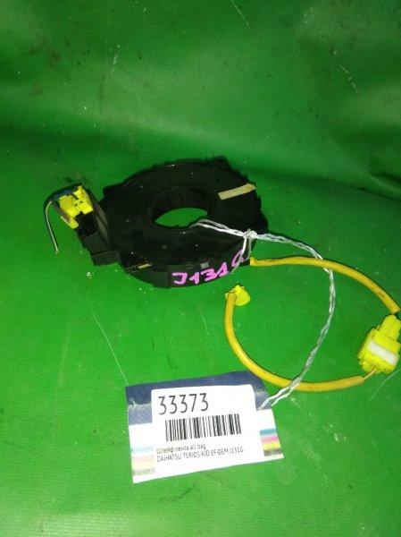 Шлейф-лента air bag Daihatsu Terios Kid J131G EF-DEM