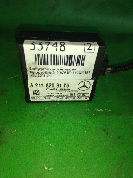 Блок управления сигнализацией Mercedes-Benz Sl-Roadster W230.475 113.963 30 577132 16.03.2004