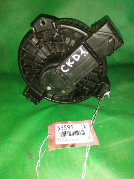 Мотор печки Toyota Rush J210E 3SZ-FE