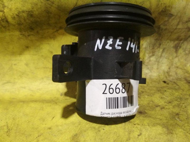 Датчик расхода воздуха Toyota Corolla Axio NZE141 1NZ-FE