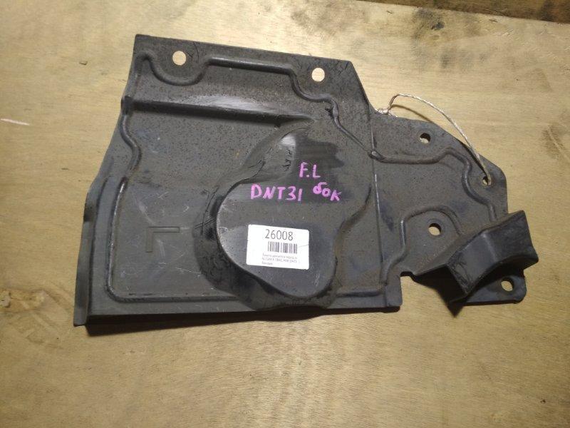 Защита двигателя Nissan X-Trail DNT31 M9R передняя левая