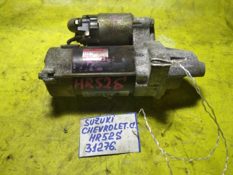Стартер Suzuki Chevrolet Cruze HR52S M13A