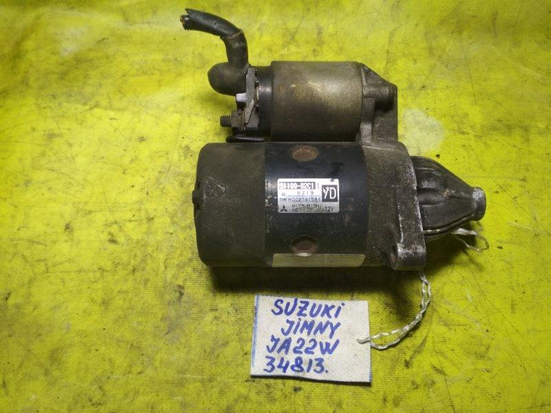 Стартер Suzuki Jimny JA22W K6A-T