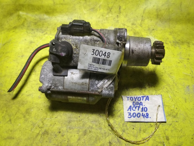 Стартер Toyota Opa ACT10 1AZ-FSE