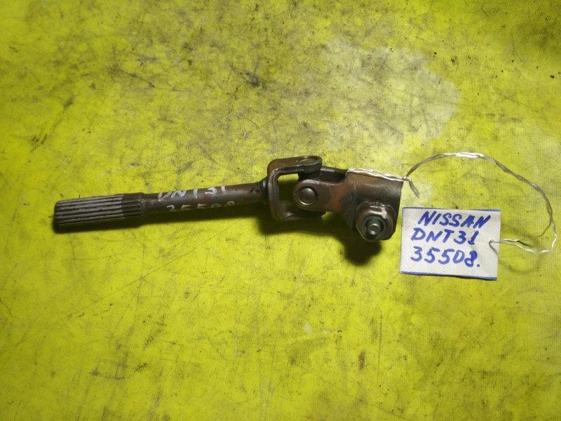 Рулевой карданчик Nissan X-Trail DNT31 M9R нижний