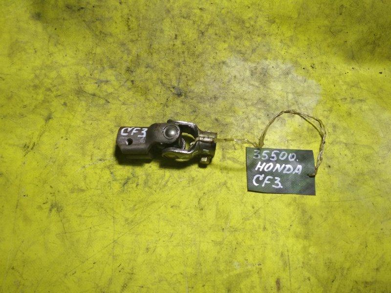 Рулевой карданчик Honda Torneo CF3 F18B нижний
