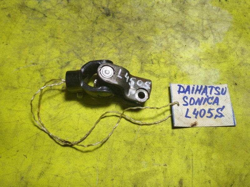 Рулевой карданчик Daihatsu Sonica L405S KF-DET нижний