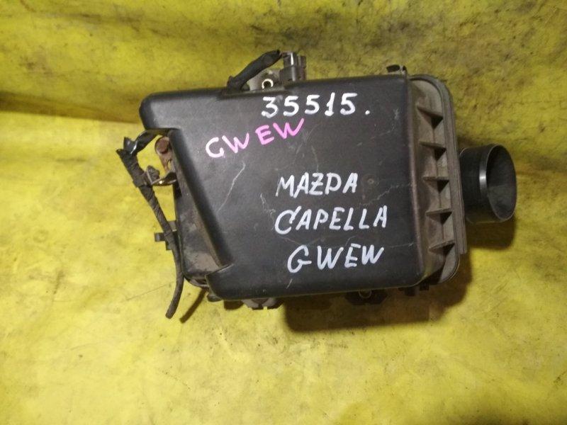 Корпус воздушного фильтра Mazda Capella GWEW FS-DE