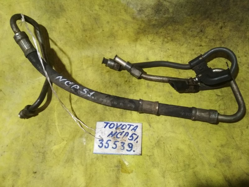 Шланг гидроусилителя Toyota Probox NCP51 1NZ-FE