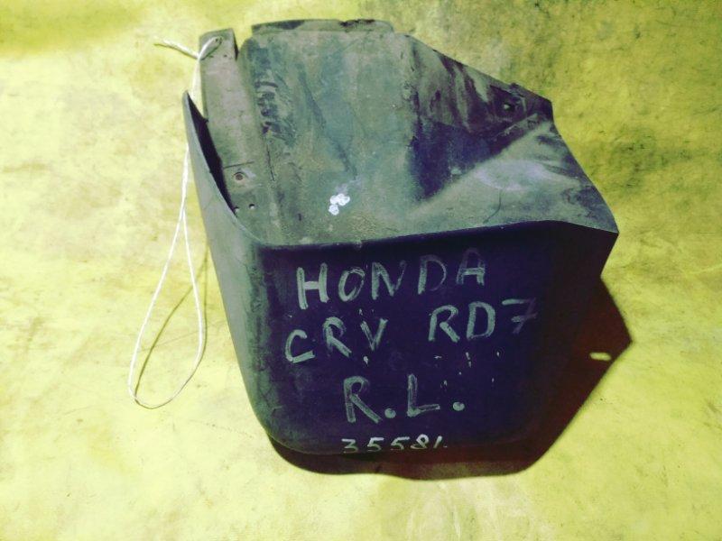 Брызговик Honda Cr-V RD7 K24A задний левый