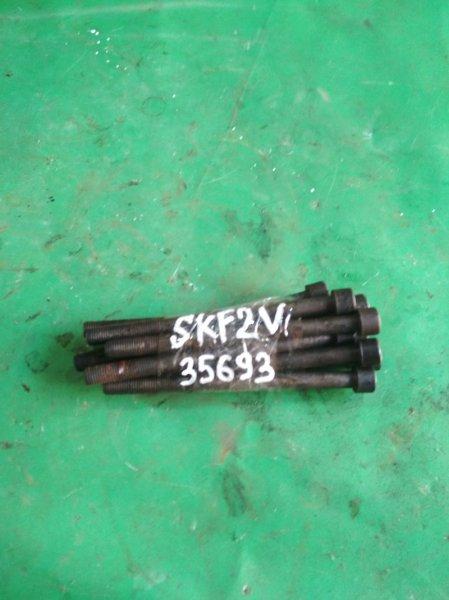 Болты головки цилиндров Mazda Bongo SKF2VN RF-T
