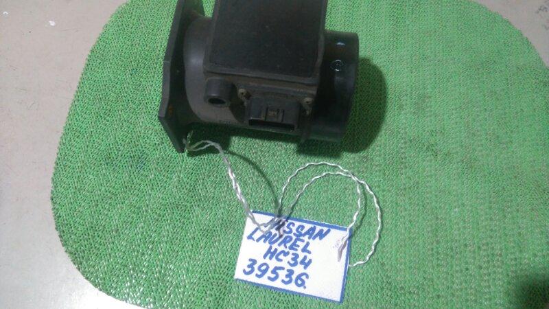 Датчик расхода воздуха Nissan Laurel HC34 RB20DE