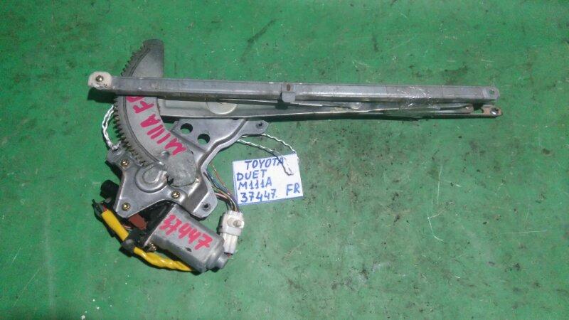 Стеклоподъемный механизм Toyota Duet M111A K3-VE2 передний правый