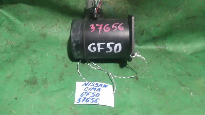 Датчик расхода воздуха Nissan Cima GF50 VK45DD