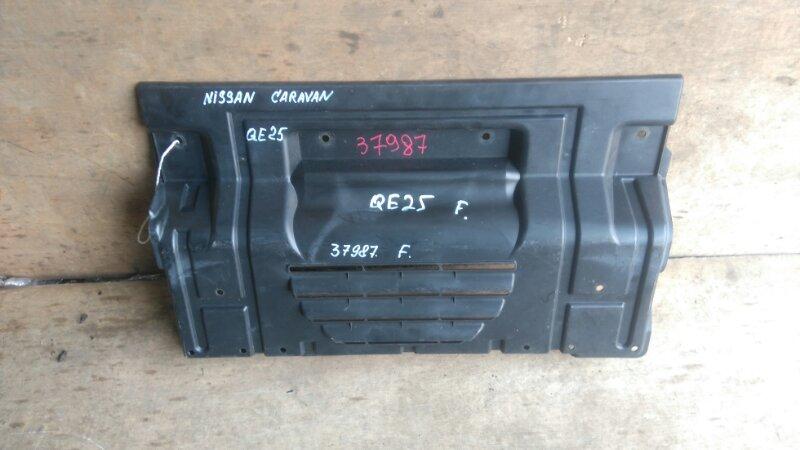 Защита двигателя Nissan Caravan QE25 KA24DE