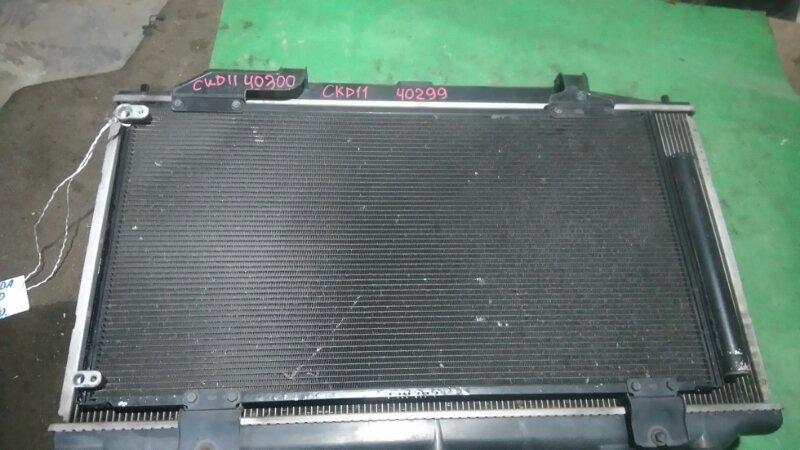 Радиатор кондиционера Honda Accord CU2 K24A 2010