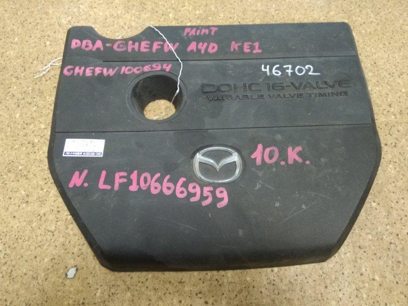 Крышка двигателя Mazda Atenza GHEFW LF-VE 2008