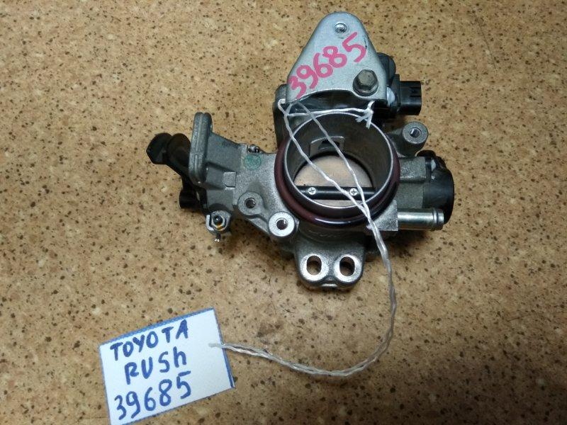 Заслонка дроссельная Toyota Rush J210E 3SZ-FE