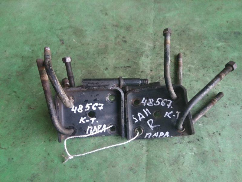 Стремянка рессоры Suzuki Jimny JA11W F6AT задняя