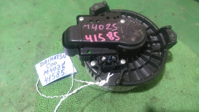Мотор печки Daihatsu Coo M402S 3SZ-VE 2006