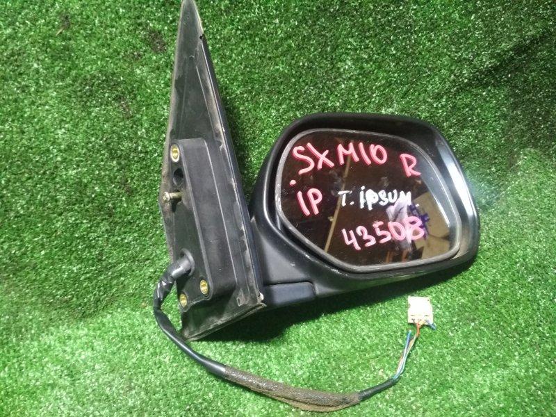 Зеркало Toyota Ipsum SXM10 3S-FE 1997 переднее правое