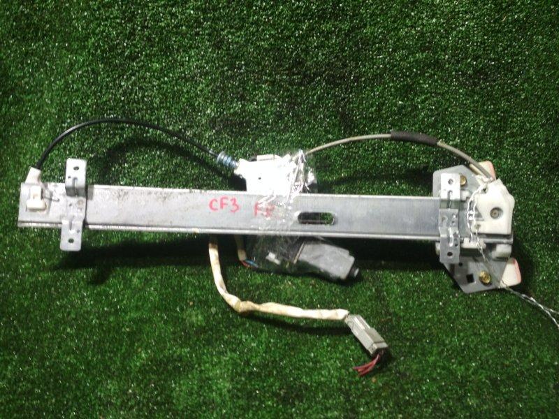 Стеклоподъемный механизм Honda Accord CF3 передний правый