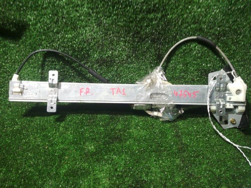Стеклоподъемный механизм Honda Avancier TA1 передний правый