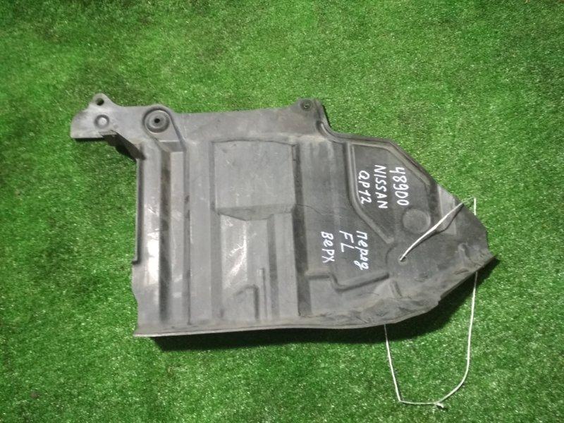 Защита двигателя Nissan Primera QP12 QG18DE передняя левая