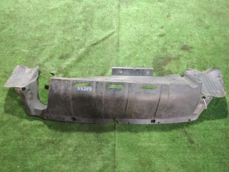 Защита пластиковая Honda Hrv GH3 D16A задняя