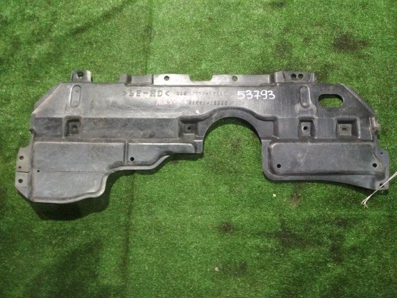 Защита двигателя Toyota Estima ACR50 2AZ-FE