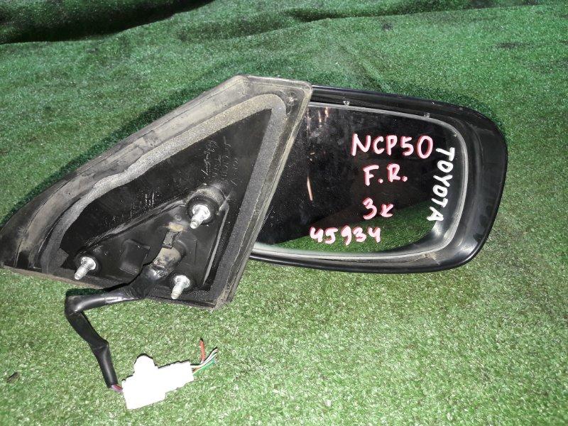 Зеркало Toyota Probox NCP50 1NZ-FE переднее правое