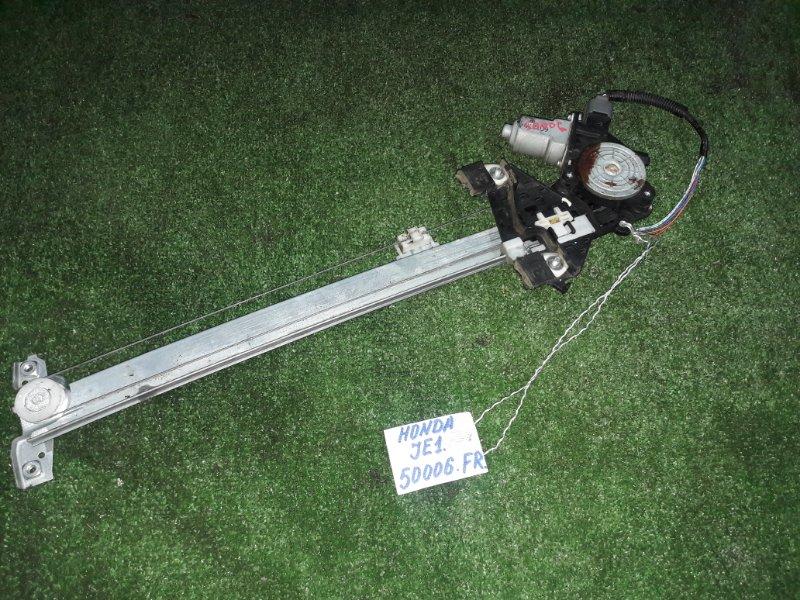 Стеклоподъемный механизм Honda Zest JE1 P07AT передний правый