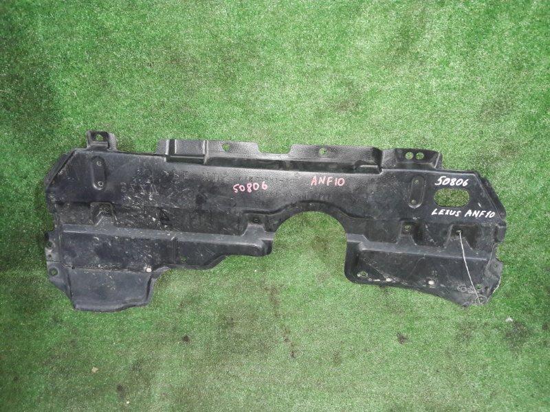 Защита двигателя Lexus Hs250 ANF10 2AZ-FXE