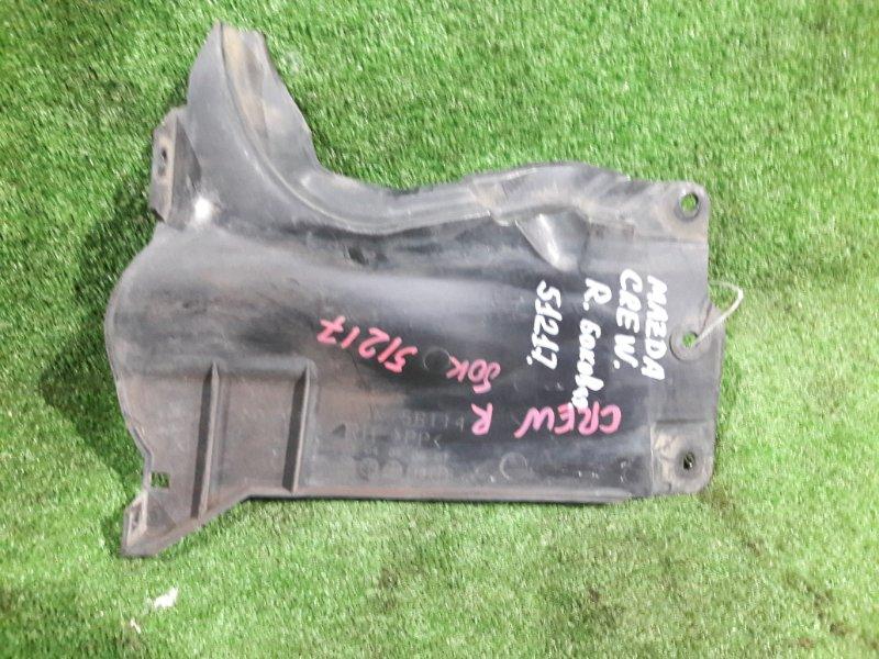 Защита двигателя Mazda Premacy CREW LF-DE правая