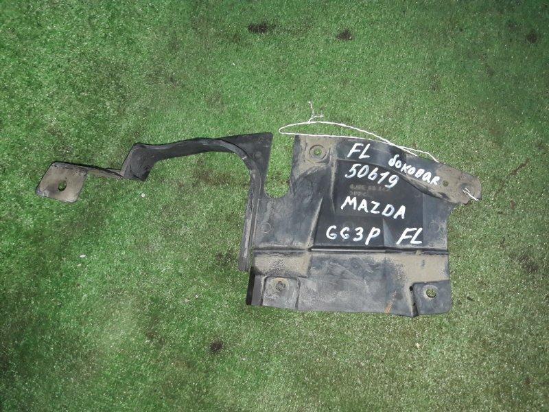 Защита двигателя Mazda Atenza GG3P L3-VDT левая