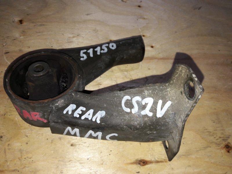 Подушка двигателя Mitsubishi Lancer Cedia CS2V 4G15 задняя