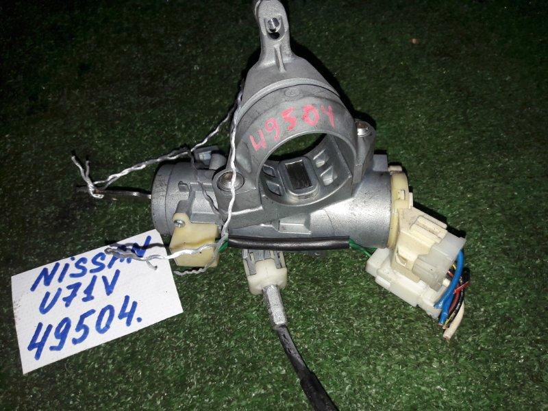 Замок зажигания Nissan Clipper U71V 3G83