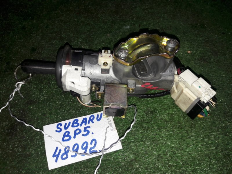 Замок зажигания Subaru Legacy BP5 EJ20T