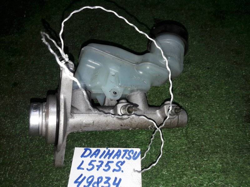 Главный тормозной цилиндр Daihatsu Move Conte L575S KF